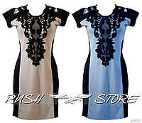 Женское платье с кружевом демисезонное