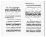 Православный взгляд на онкологию. Протоиерей Сергий Филимонов, фото 3
