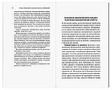 Православный взгляд на онкологию. Протоиерей Сергий Филимонов, фото 4