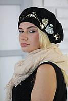 Женский шерстяной Берет Квинта валяный из натуральной шерсти