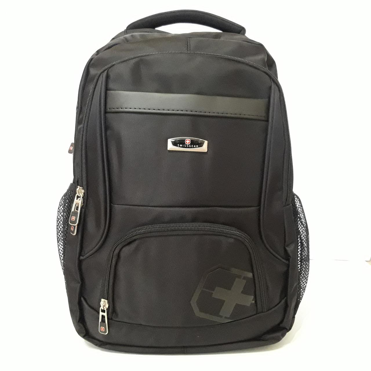 Рюкзак Swissgear для ноутбука 35 л