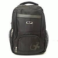 Рюкзак Swissgear для ноутбука 35 л, фото 1
