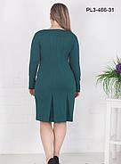 Женское платье из плотного трикотажа полуприлегающего силуэта цвет электрик размер 52-58 / большие размеры , фото 2