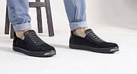 Туфли-слипоны мужские кожаные/замшевые Uk0470