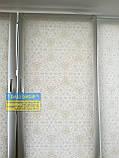 Ролеты из ткани Emir на окна,балконы,двери, фото 4