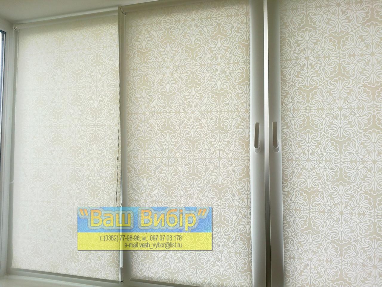 Ролеты из ткани Emir на окна,балконы,двери