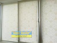 Ролеты из ткани Emir на окна,балконы,двери, фото 1