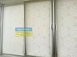 Ролеты из ткани Emir на окна,балконы,двери, фото 2