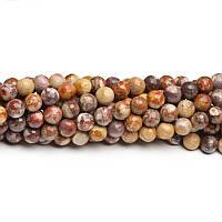 Птичий глаз, Натуральный камень, На нитях, бусины 8 мм, Шар, кол-во: 47-48 шт/нить