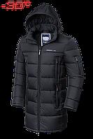 Супер комфортная куртка зимняя Braggart