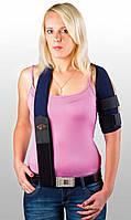 Бандаж для плеча и предплечья Реабилитимед РП-5