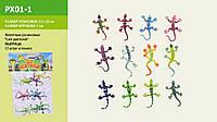 Животные PX01-1 рептилии,в пакете 20*17*3,5см