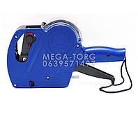 Этикет-пистолет однострочный MX-5500