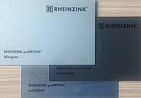 Лист плоский Цинк-титан Rheinzink (Австрия) фальцевая кровля