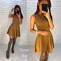 Женское шикарное замшевое платье (2 цвета), фото 1