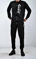 Спортивный костюм Reebok стойка черный