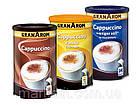 Готовая смесь для каппучино Cappuchino GranArom Cremoso, 250 гр., фото 3