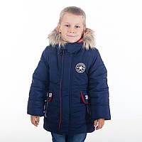 """Детская зимняя куртка-парка """"Спортик"""" для мальчишек, на 1 - 5 лет"""