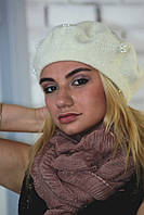 Женский шерстяной Берет Эльза валяный из натуральной шерсти