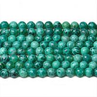 Зеленый Огненный Агат, Натуральный камень, На нитях, бусины 8 мм, Круглые, Отверстие 1 мм, кол-во: 48 шт/нить
