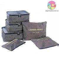 Набор дорожных сумочек в чемодан (6 шт.) (ромбики)