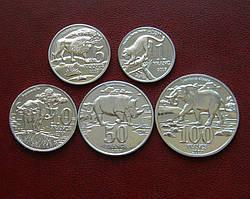 Катанга 5 монет 2017 фауна