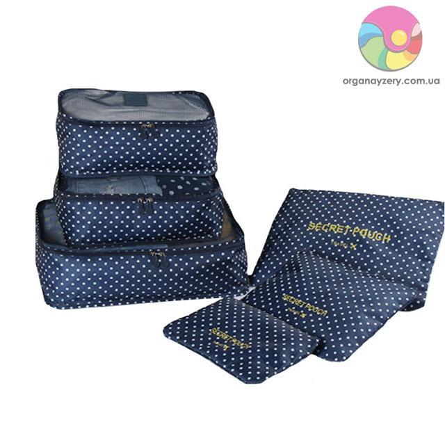 Набор дорожных сумочек в чемодан (6 шт.) (темно-синий в горошек)