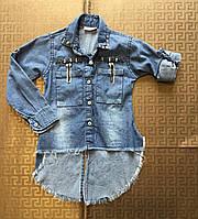 Модная джинсовая рубашка для девочек р-р 8-12 лет