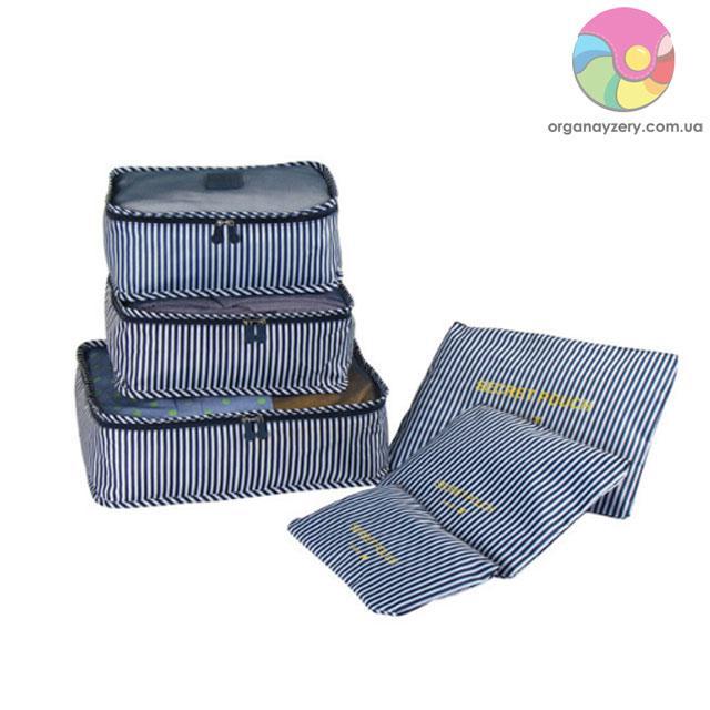 Набір дорожніх сумок у валізу (6 шт) (морська смужка)