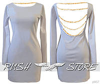 Платье с открытой спиной и цепочками
