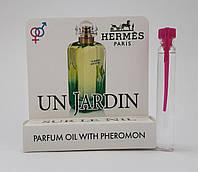 Масляные духи с феромонами Hermes Un Jardin Sur Le Nil 5 ml, купить, цена, отзывы, интернет-магазин