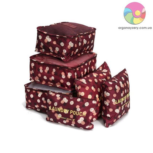 Набор дорожных сумочек в чемодан (6 шт.) (бордовый в цветы)