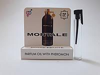 Масляные духи с феромонами Montale Boise Fruite 5 ml, купить, цена, отзывы, интернет-магазин