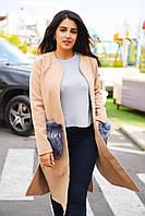 Женское Пальто с меховыми карманами БАТАЛ