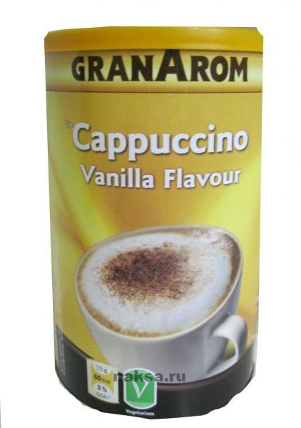 Капучино ванильный Cappuchino GranArom Vanille, 250 гр.