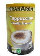 Капучино ванильный Cappuchino GranArom Vanille, 250 гр., фото 1