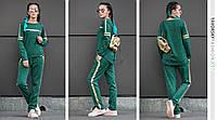 Женский  спортивный костюм цвет зеленый