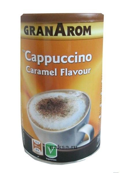 Капучино карамельный Cappuchino GranArom Caramell, 250 гр.