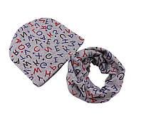 Шапка детская и шарф хомут для мальчика