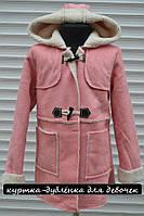Демисезонная куртка-дублёнка для девочек .Размеры 134-164 см.Фирма GLASS BEAR .Венгрия