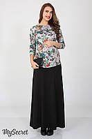Длинная юбка для беременных Ember, из трикотажа джерси, черная, фото 1