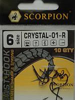 Крючки Scorpion CRYSTAL-R-01