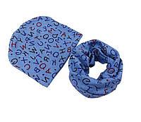 Набор шапка и шарф детский демисезонный для мальчика