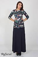 Длинная юбка для беременных Ember, из трикотажа джерси, синяя