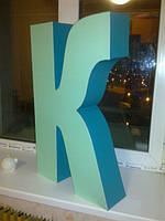 Объемные и плоские буквы для рекламной вывески