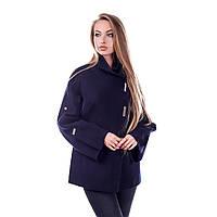 Модный укороченное пальто женское демисезонное в 5ти цветах MB-155