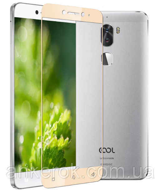 Защитное стекло для LeEco Cool1 (Gold)