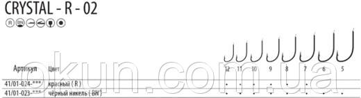 Крючки Scorpion CRYSTAL-R-02