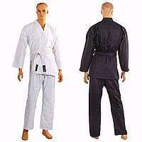 Кимоно для карате Matsa плотность 240 г/м2 белое и черное 110-190 см