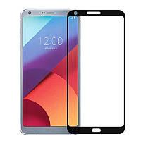 Защитное стекло LG G6 / H870 / LS993 Full cover черный 0,26мм в упаковке